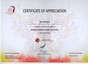 sjda_certificate-of-appreciation