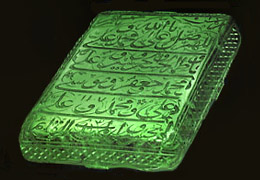 emerald carving
