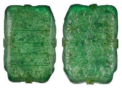 legendary emerald tablet